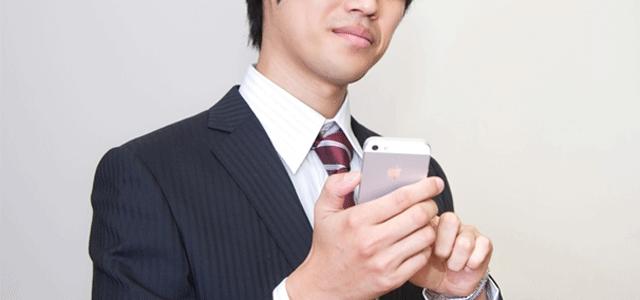 電話に注意!かにの送りつけ商法「カニカニ詐欺」の手口と対処法
